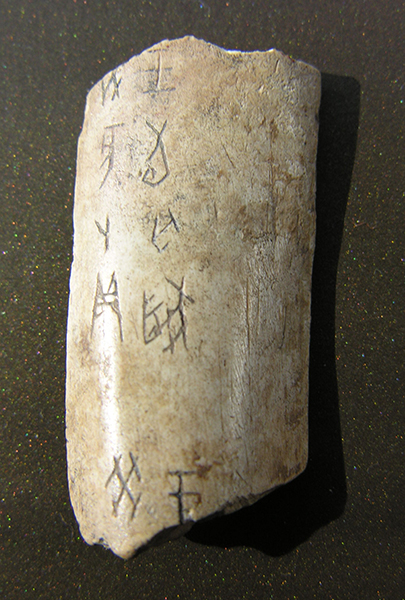 Very old bone with writing